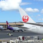 ハワイ便の燃油サーチャージが2月から復活・・