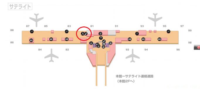 成田空港 ターミナル2 キッズルーム