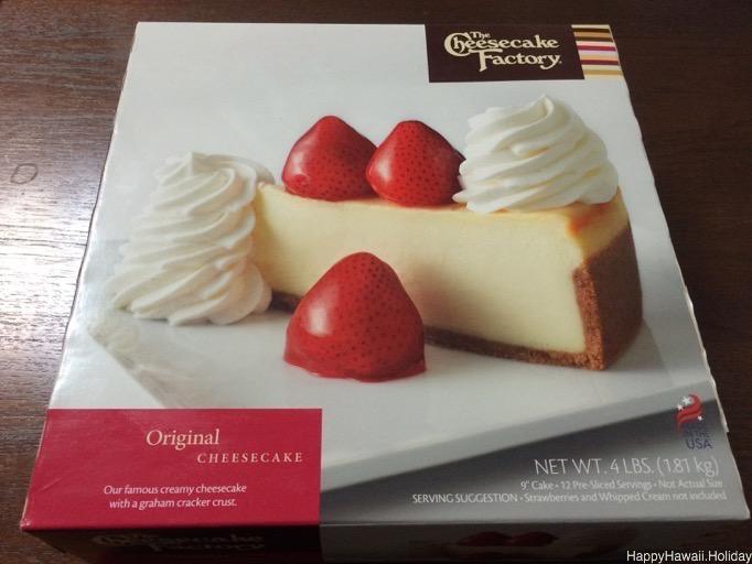 コストコで買ったチーズケーキファクトリーのチーズケーキの写真1