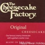 チーズケーキファクトリーのケーキを日本で発見!