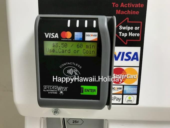 イリマホテルのコインランドリーでクレジットカード払い