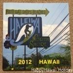 ハワイの写真、我が家ではフォトブックにしています