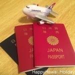 小さな子供のパスポート取得