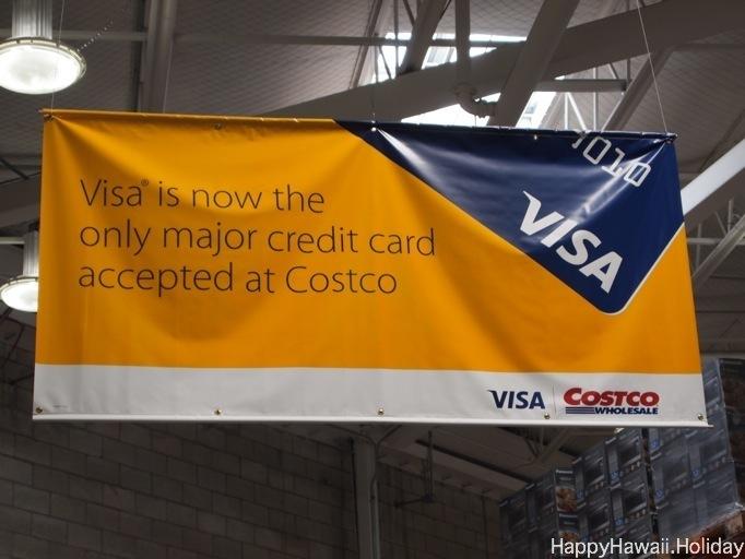 コストコでVISAカードの案内