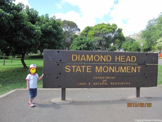 ダイヤモンドヘッドの登山道入り口