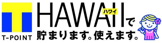 HappyHawaii-Tpoint-hawaii