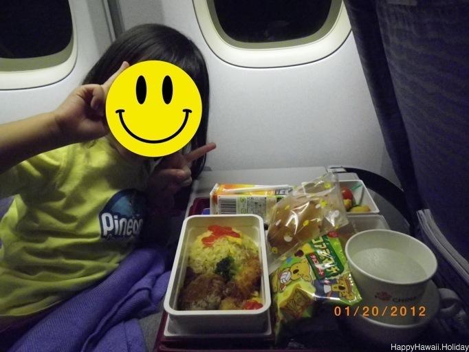 チャイナエアーラインズの機内食をいただきます!