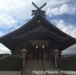 ハワイで神社に参拝 – 旅行の安全を祈願