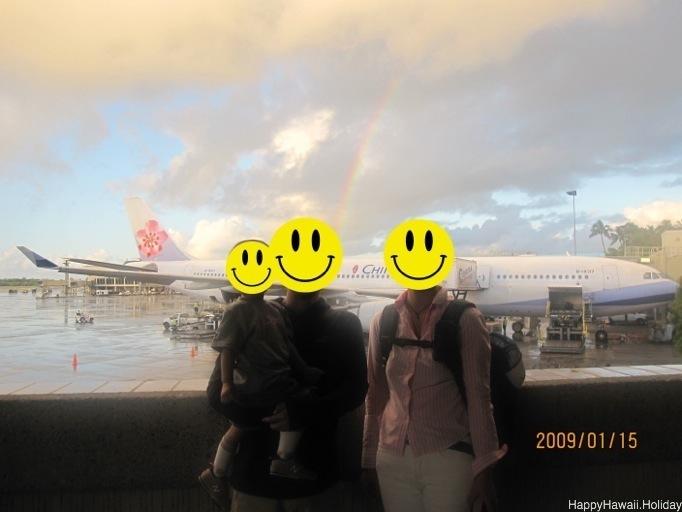 HappyHawaii-ChinaAirlines2009