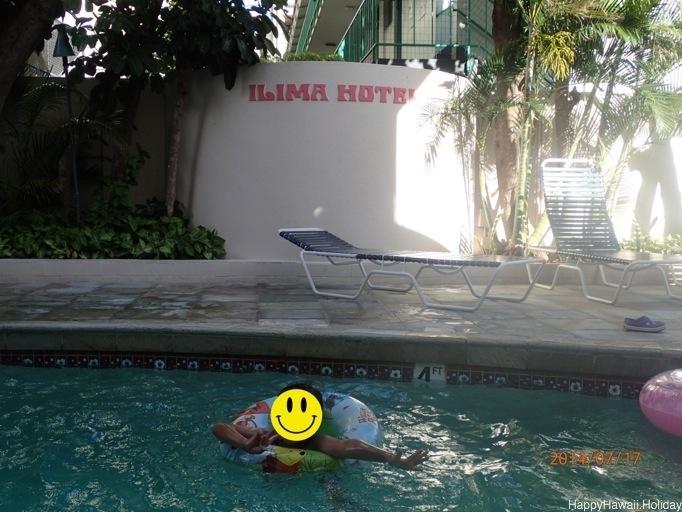 イリマホテルのプール