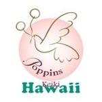 ハワイでキッズプログラムに挑戦、ポピンズ・ケイキ
