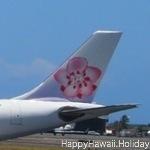 ハワイ旅行が終わって、怒濤の日常生活が・・