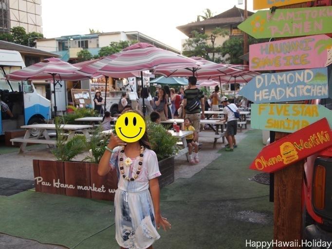 HappyHawaii-Hawaii-Loss2