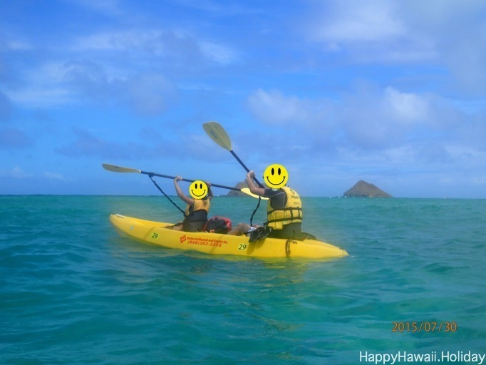 HappyHawaii-Kailua-Kayak4