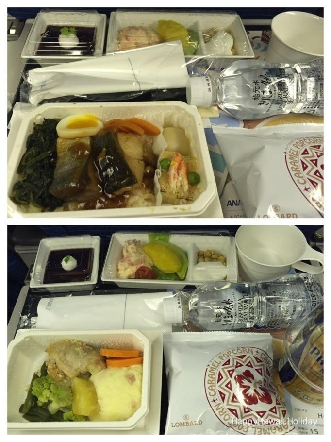 羽田からハワイ便の機内食