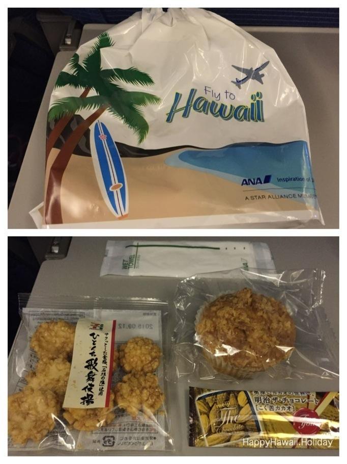 羽田からハワイ便の軽食