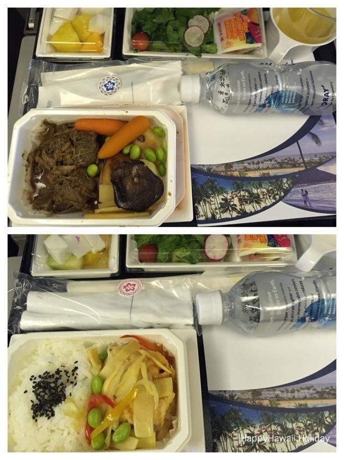 ハワイから羽田便の機内食