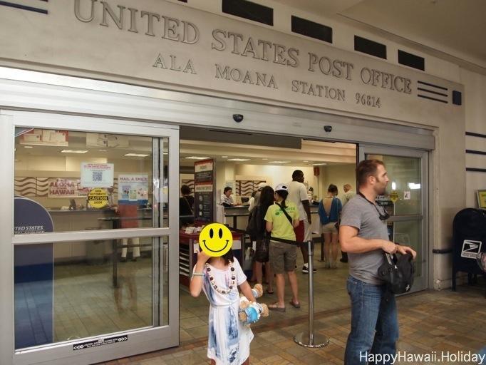 ハワイの郵便局