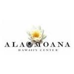 アラモアナの拡張エリアがグランドオープン