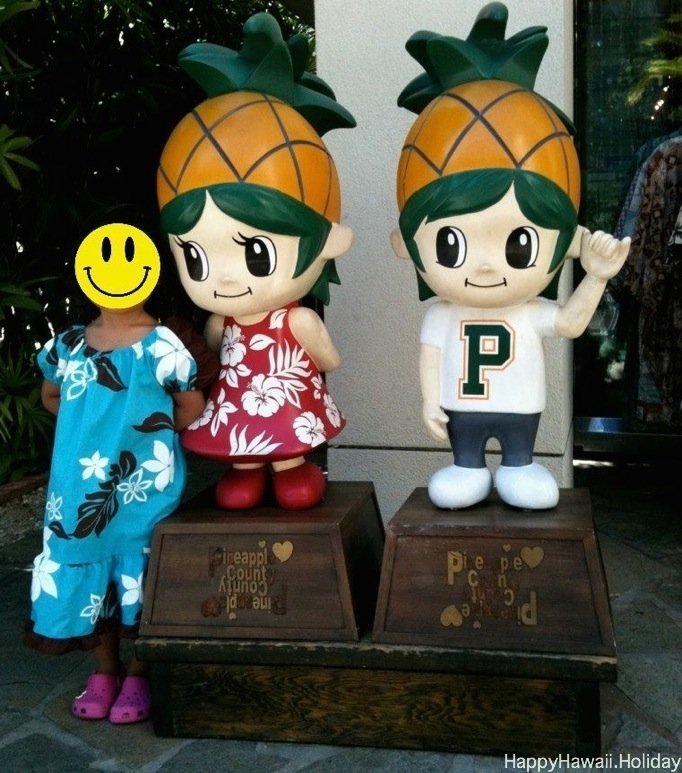 パイナップルカウンティの人形と:2010年