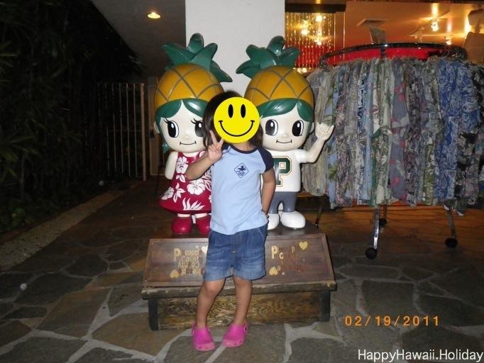 パイナップルカウンティの人形と:2011年