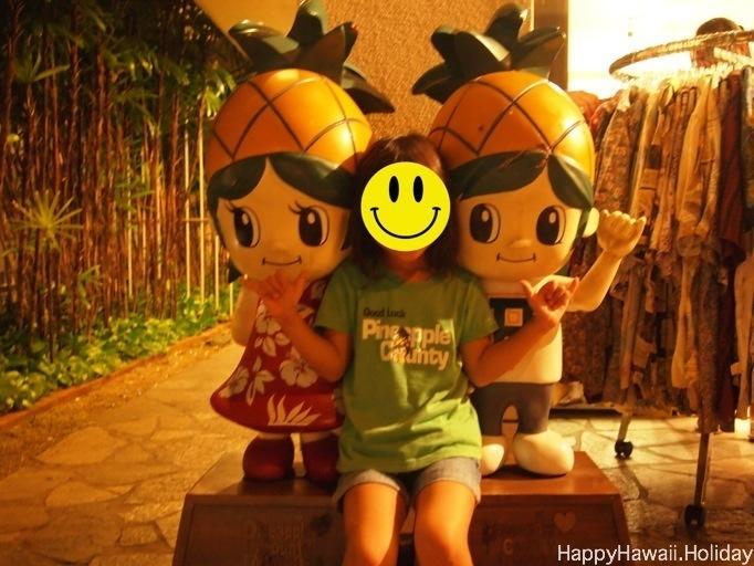 パイナップルカウンティの人形と:2012年