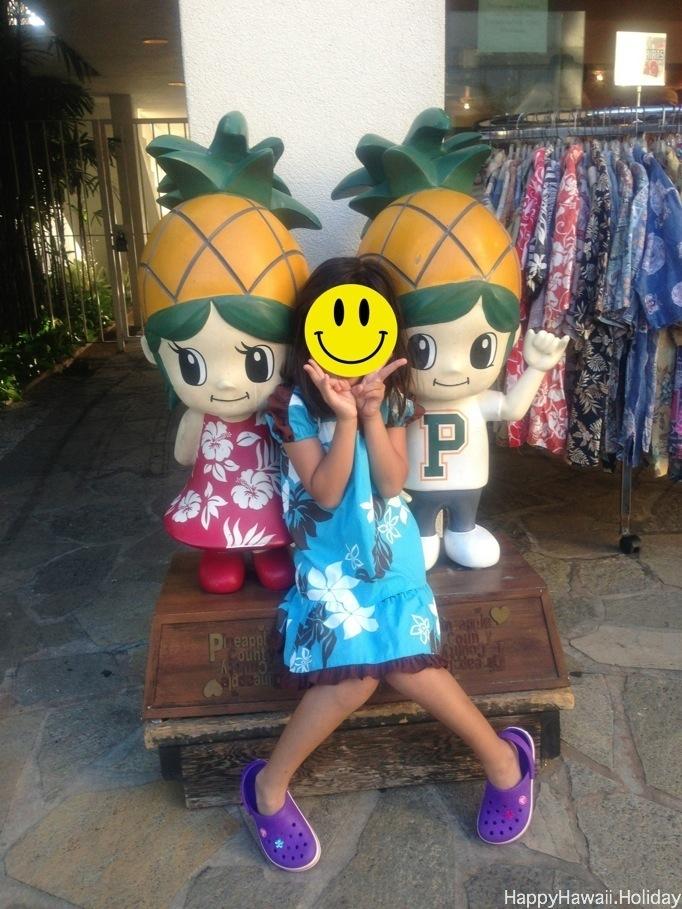 パイナップルカウンティの人形と:2013年