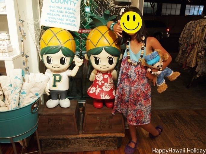 パイナップルカウンティの人形と:2015年