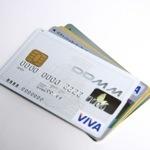 2015年冬のハワイ。クレジットカードのキャンペーンをチェック!