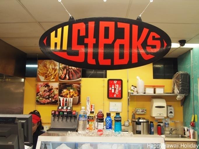 HI Steaks