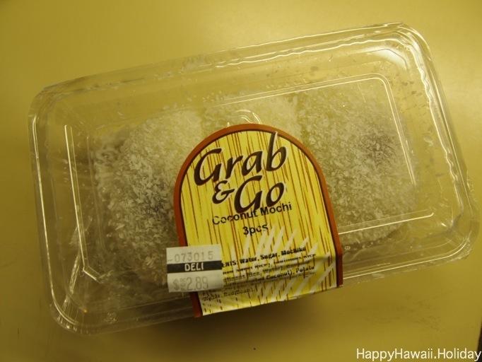 フードパントリーのココナッツ餅