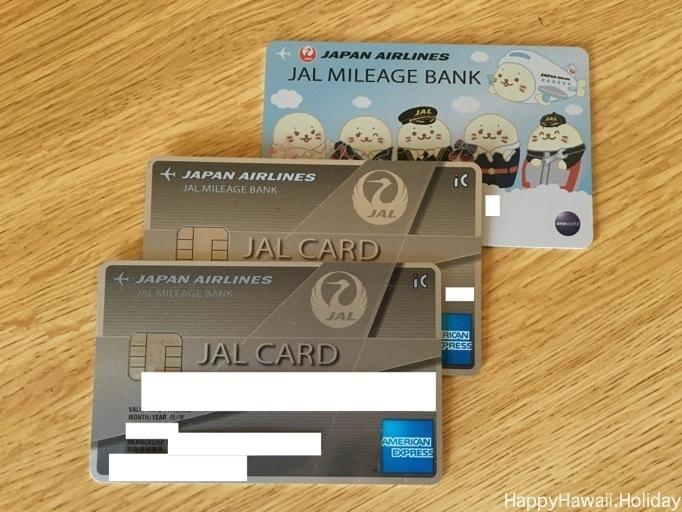 JAL アメックカード