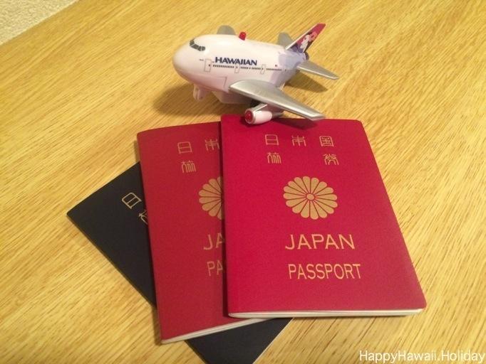 家族のパスポート