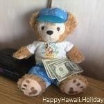 我が家のハワイ旅行でのチップ