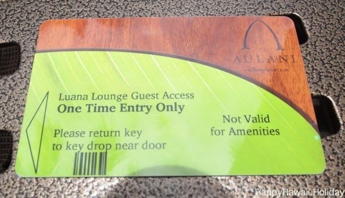ルアナ ラウンジのカードキー
