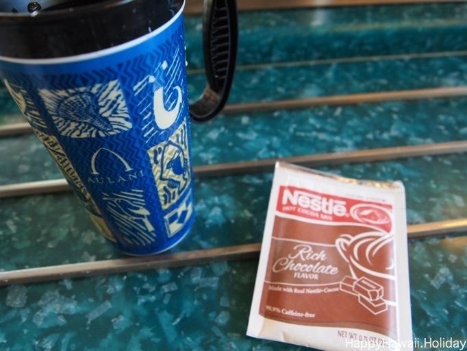リフィルマグのホットチョコレート