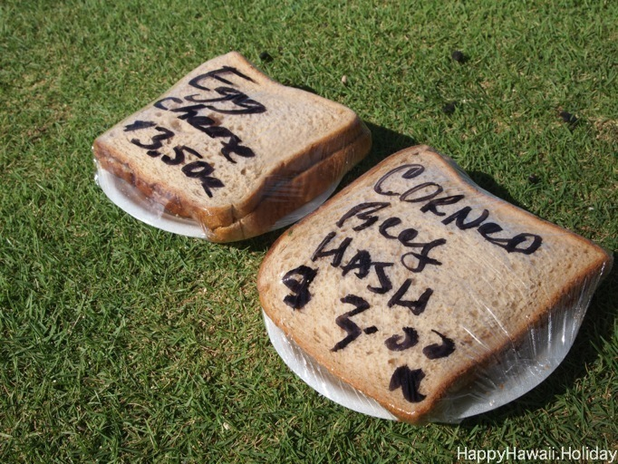 高橋果実店でサンドイッチを購入