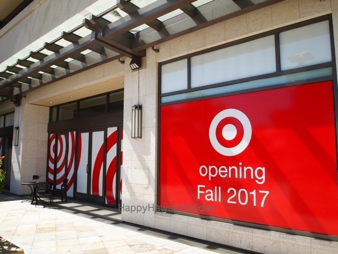 2017年秋にアラモアナに開店するターゲット