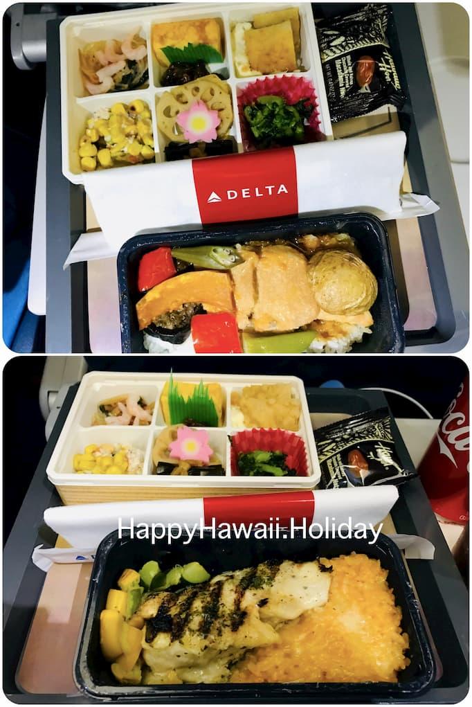 デルタ航空のハワイ便の機内食(往路)