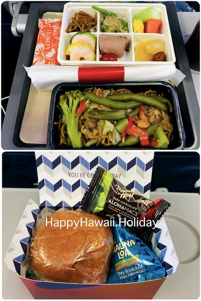 デルタ航空のハワイ便の機内食2(復路)